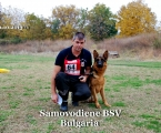 Bulgaria Iaky vom Haus Emy